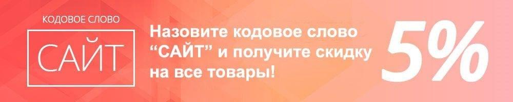 Кнопки / УЗО