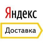 Новый способ доставки по Оренбургу Яндекс.Доставка