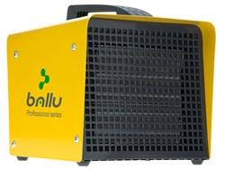 Электродвигатель для Ballu BKX-5 (7030000004) - фото 21980