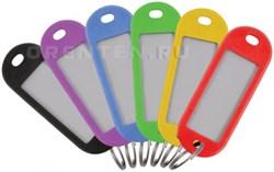 Бирки для ключей, пластиковые (набор 6 шт) (КФ) - фото 5289