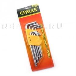 ЕРМАК Набор ключей TORX-профиль 9пр. (75х3мм-170х9мм) - фото 5293