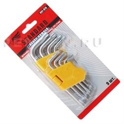 FALCO Standard Набор ключей TORX-профиль 9пр. (50х3мм-125х9мм) - фото 5327