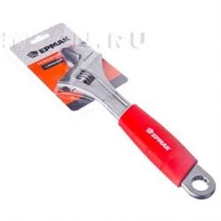 ЕРМАК Ключ разводной 250мм с обрезиненной ручкой - фото 5412