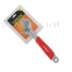 ЕРМАК Ключ разводной 300мм с обрезиненной ручкой - фото 5415