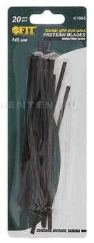 Пилки для ручного лобзика 145 мм, набор 20 шт. - фото 5473