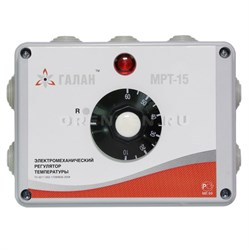 Электромеханический регулятор температур МРТ-15
