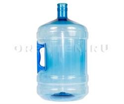 Пэт-бутыль 18,9 голубая с ручкой - фото 8022