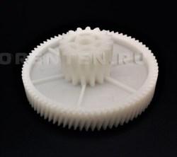 PLR020 Шестерня D=30,5мм косой зуб к электромясорубке Polaris - фото 8339