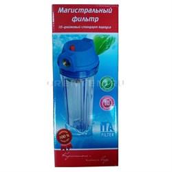 Магистральный фильтр ITA-10-3/4 - фото 9019