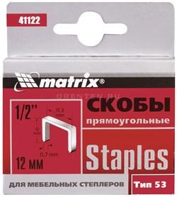 Скобы, 12 мм, для мебельного степлера, заостренные, тип 53, 1000 шт. // MATRIX MASTER - фото 9077