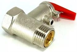 Клапан внутренний VN026 - фото 9230
