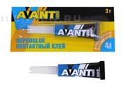 Клей контактный 3 гр./ 1 шт. AVANT-gard