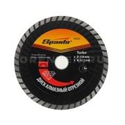 Диск алмазный отрезной Turbo, 150 х 22,2 мм, сухая резка // SPARTA