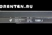 Ремень 1089 J4 L-1095 мм, черн.