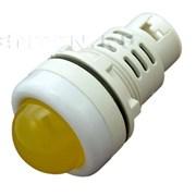 Лампа MDX-14В, желтая